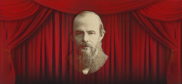 dostoeivski le joueur